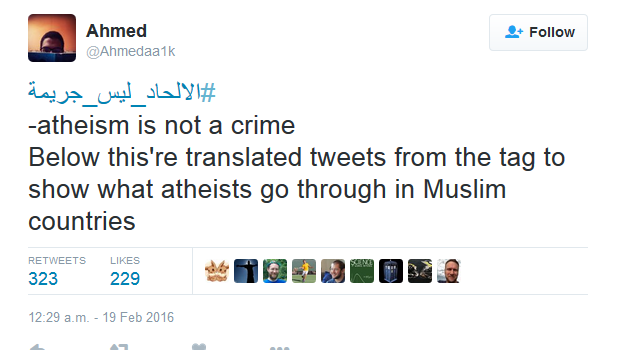 What's Being Said About Atheists In Arabic? | Godless Spellchecker's